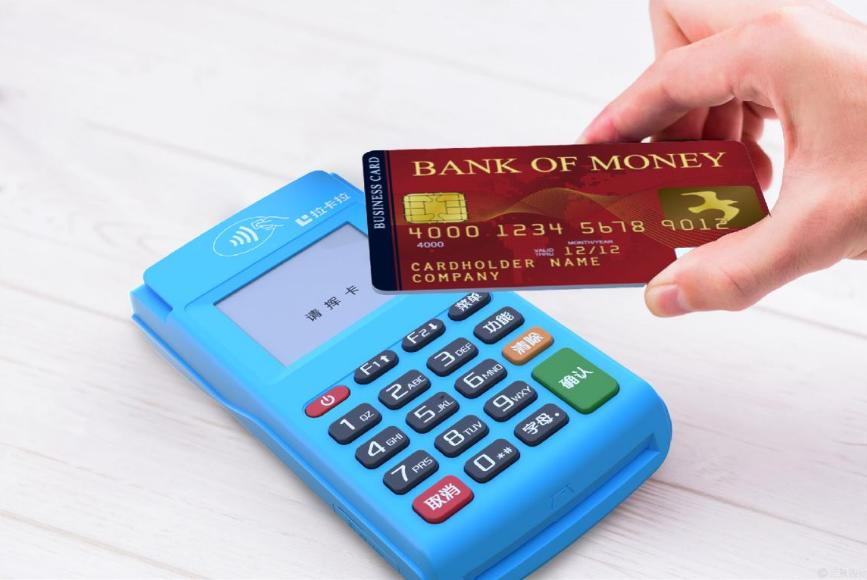 拉卡拉pos机刷卡没到账是什么原因